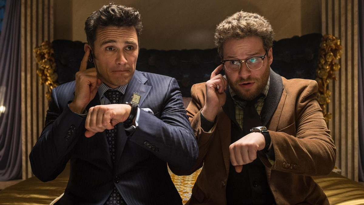 The Interview- 15