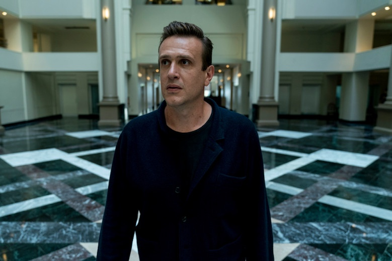 Dispatches From Elsewhere Episode One Review @jasonsegel